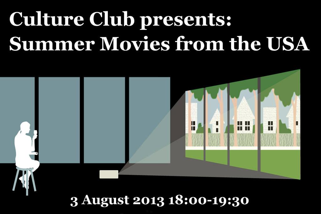 img_andozaka-coin_1f_Summer-Movies-from-the-USA