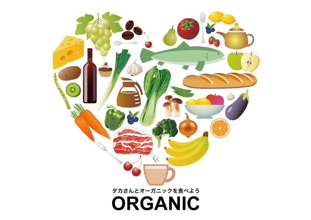 img_andozaka-coin_1f_healing_food_academy_organic_taka_yamaguchi