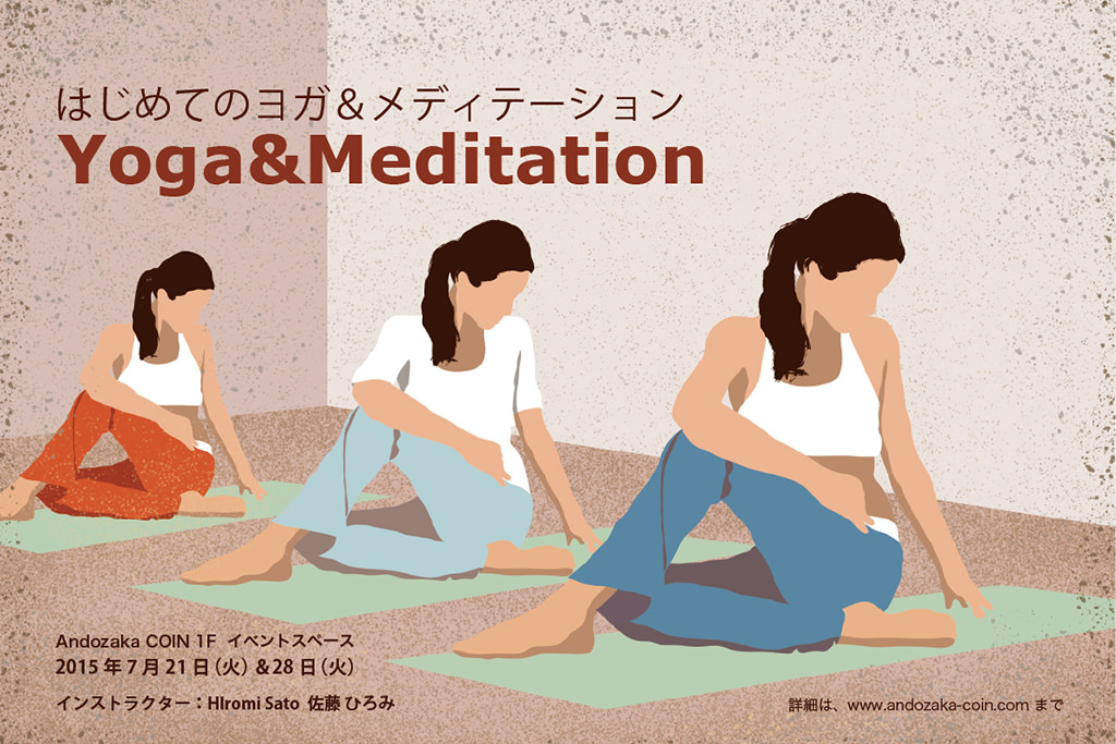 img_andozaka-coin_1f_yoga&meditation_hiromisato