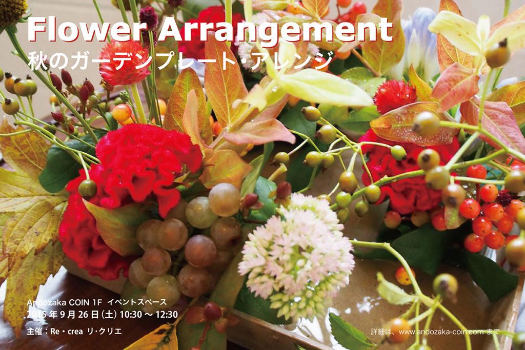img_andozaka-coin_1f_flower-arrangement_recrea